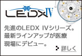 LEDX IV